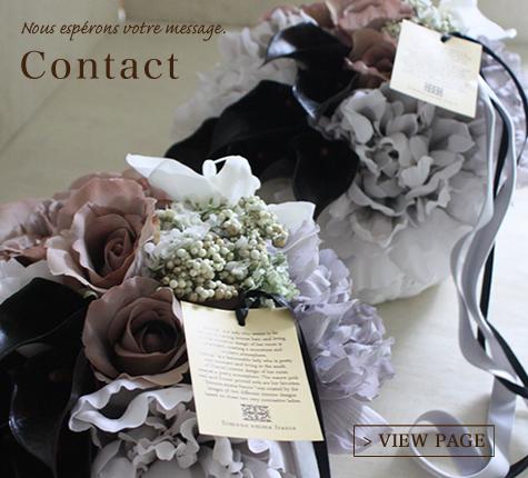 box07_contact