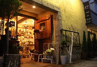 juju大津本店Shop